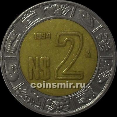 2 песо 1994 Мексика.