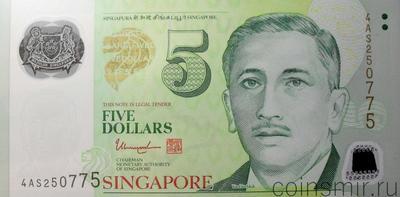 5 долларов 2014 (один треугольник) Сингапур.