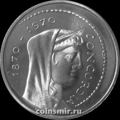 1000 лир 1970 Италия. 100 лет Риму как столице Италии.