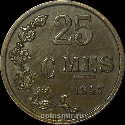 25 сантимов 1947 Люксембург.