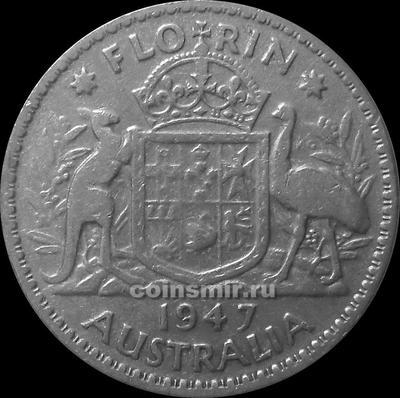 Флорин 1947 Австралия.