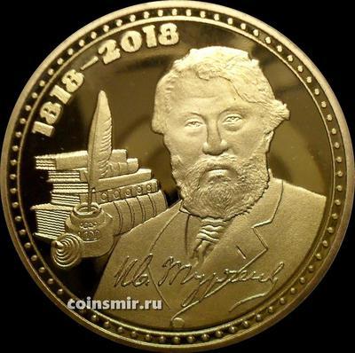Жетон И.С.Тургенев. 200 лет со Дня рождения.