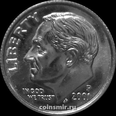 10 центов (1 дайм) 2001 Р США. Франклин Делано Рузвельт.