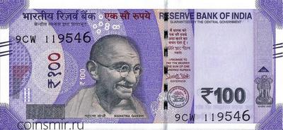 100 рупий 2018 Индия.