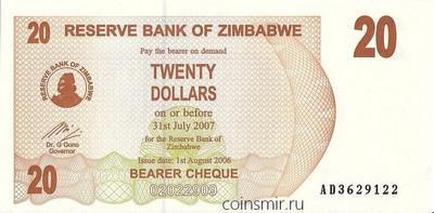 20 долларов 2007 Зимбабве.