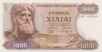 1000 драхм 1970 Греция.