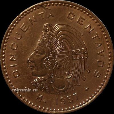 50 сентаво 1957 Мексика.