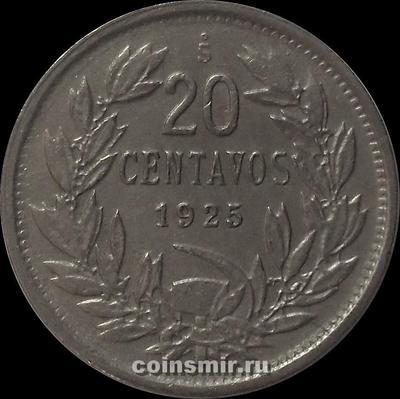20 сентаво 1925 Чили. (в наличии 1921 год)
