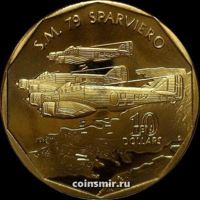 10 долларов 1991 Маршалловы острова. Итальянский бомбардировщик S.M.79 Sparviero.