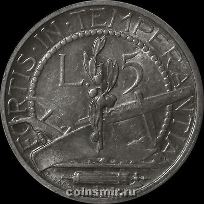5 лир 1936 Сан-Марино.