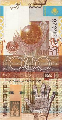 1000 тенге 2006  Казахстан. Сайденов.