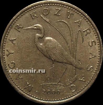5 форинтов 2000 ВP Венгрия. Большая белая цапля.