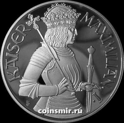 100 шиллингов 1992 Австрия. Король Максимилиан I.  Пруф.