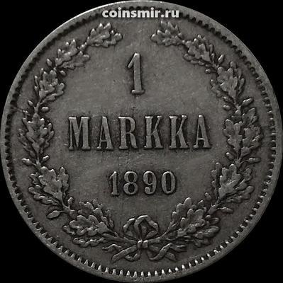 1 марка 1890  Русская Финляндия.