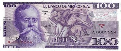 100 песо 1974 Мексика.