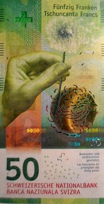 50 франков 2015 (2016) Швейцария.