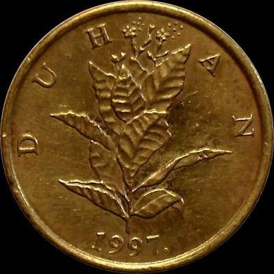 10 лип 1997 Хорватия. Табак обыкновенный.