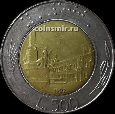 500 лир 1992 Италия.