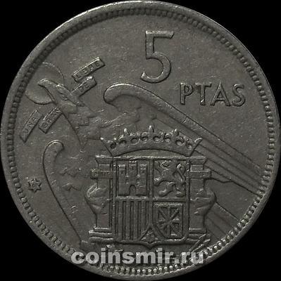 5 песет 1957 (1969)  Испания.
