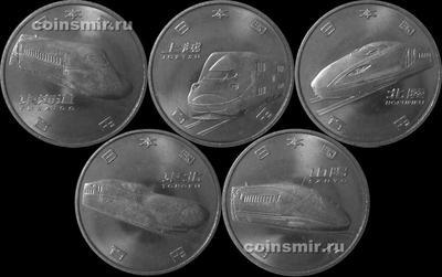 Набор из 5 монет 2015 Япония. 50 лет высокоскоростной железной дороге Синкансен.