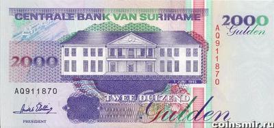 2000 гульденов 1995 Суринам.