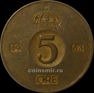 5 эре 1963 U Швеция.