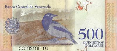 500 боливаров 2018 Венесуэла.