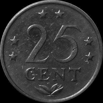 25 центов 1971 Нидерландские Антильские острова. Состояние на фото.