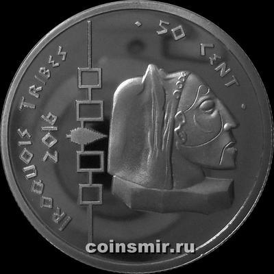 50 центов 2016 племя Ирокезы.