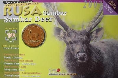 25 сен 2003 Малайзия. Олень Замбар.