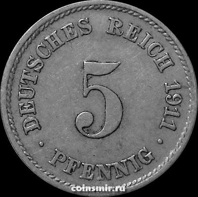 5 пфеннигов 1911 F Германия.