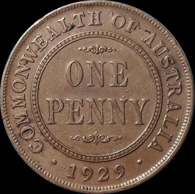 1 пенни 1929 Австралия.