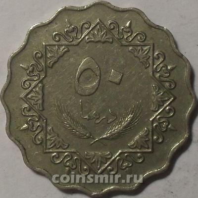 50 дирхам 1979 Ливия. VF.