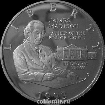 1/2 доллара 1993 S США. Джеймс Мэдисон, Билль о правах. Пруф.