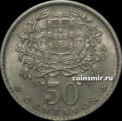 50 сентаво 1963 Португалия.