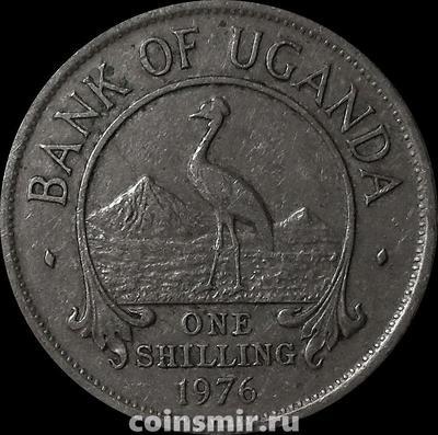 1 шиллинг 1976 Уганда. Венценосный журавль.