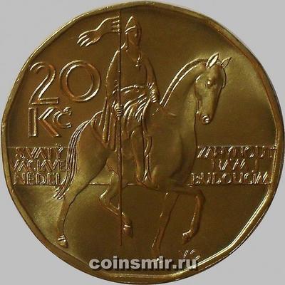 20 крон 2002 Чехия. Святой Вацлав.