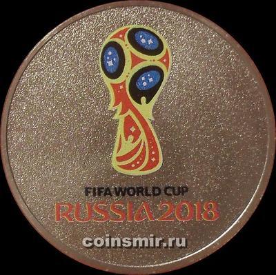 25 рублей 2018 ММД Россия. 1-й выпуск. Цветная. Чемпионат мира по футболу в России 2018.
