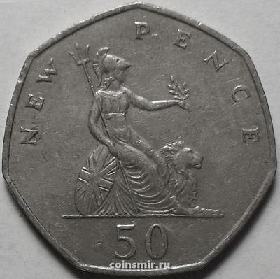 50 новых пенсов 1970 Великобритания.