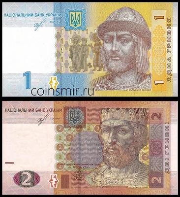 Набор из 2 банкнот 2018 Украина. Подпись Смолий.