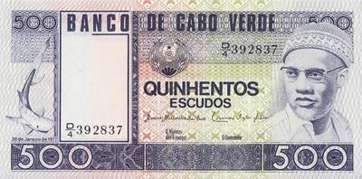 500 эскудо 1977 Кабо-Верде.