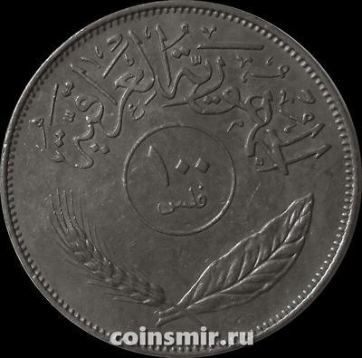 100 филсов 1970 Ирак.
