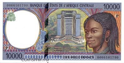10000 франков 2000 Р КФА BEAC (Центральная Африка).