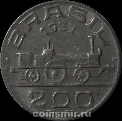 200 рейс 1937 Бразилия.