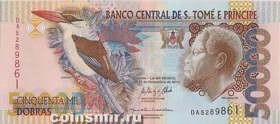 50000 добр 2013 Сан-Томе и Принсипи.