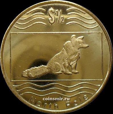 1/2 доллара 2012 Северный полюс. Песец.