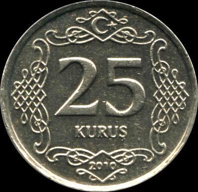 25 куруш 2010 Турция.