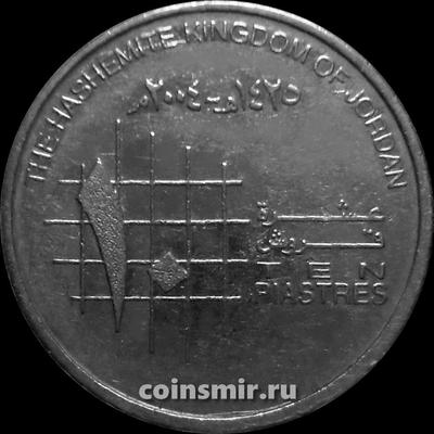10 пиастров 2004 Иордания.