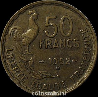50 франков 1952 В Франция.