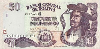 50 боливиано 1986 (2012) Боливия.
